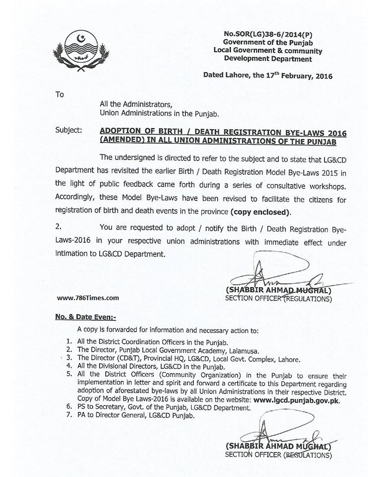Adoption of Birth Death Registration Bye-Laws 2016 Amended in All Unin Administration of the Punjab