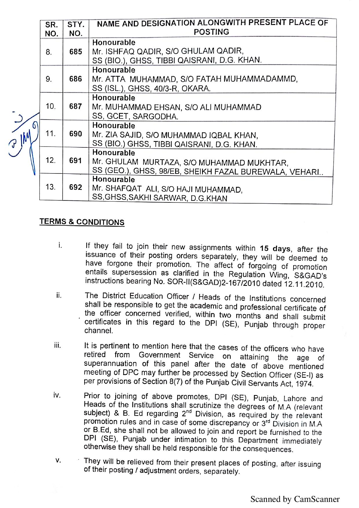 REGULAR PROMOTION of MALE FROM BPS-17 TO BPS-18 IN Punjab School Education Department