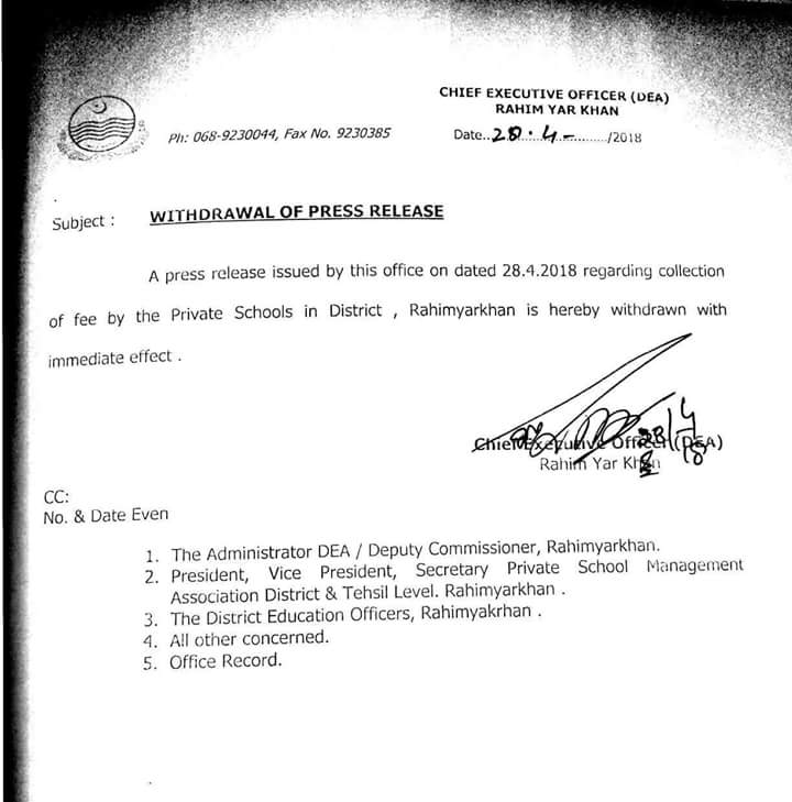 Withdrawal of press release about SUMMER VACATION fee in RAHIM YAR Khan