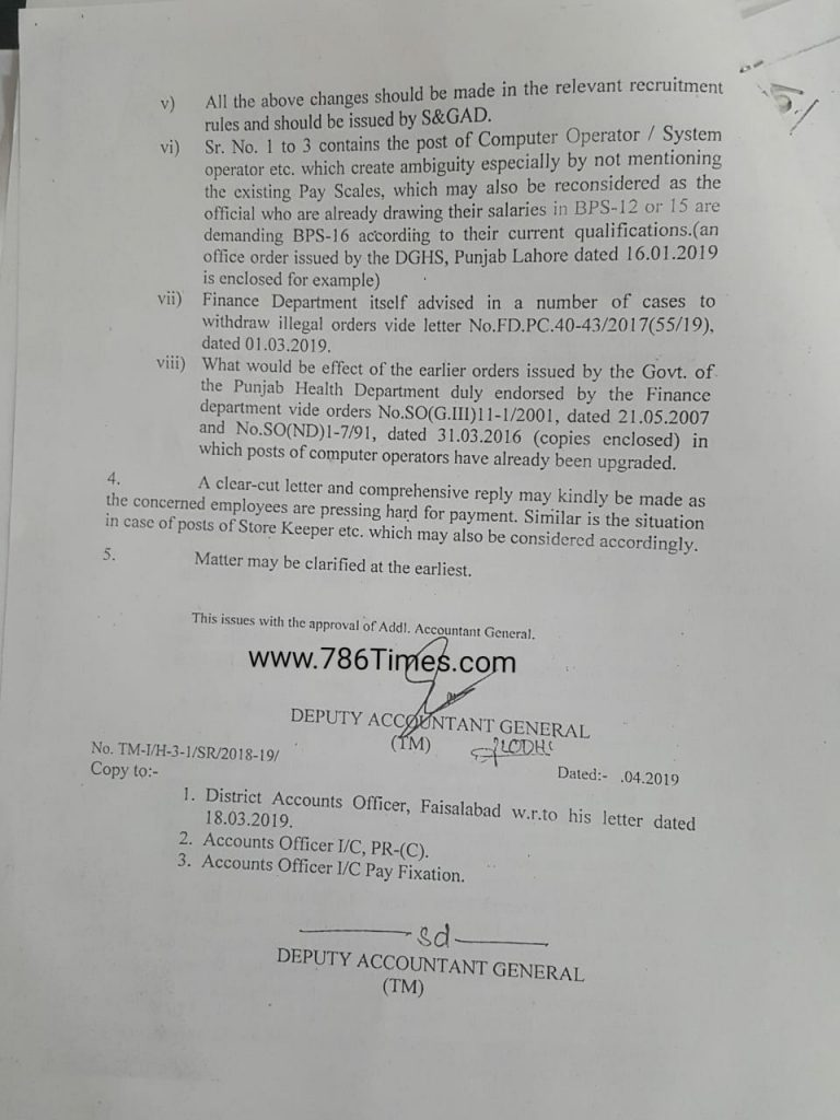 Up-Gradation of Post of Computer Personal on Recommendations of the Committee